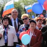 Члены профсоюза на демонстрации 1 мая