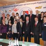 Члены профсоюза - участники международной конференции