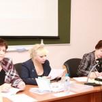 Постоянная комиссия ЦК Профсоюза по организационной работе 8