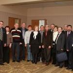 Постоянная комиссия по охране труда и здоровья