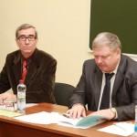 Постоянная комиссия по охране труда и здоровья 2