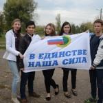 Оренбургская областная организация Профсоюза 12