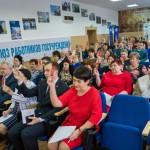 Оренбургская областная организация Профсоюза 14