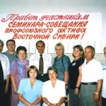 Красноярская краевая организация Профсоюза 2