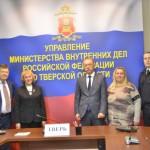 Тверская областная организация Профсоюза 1