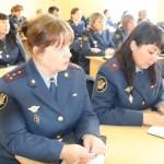 Тверская областная организация Профсоюза 3