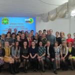 Участники семинара совещания