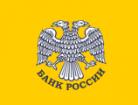 Банк России1