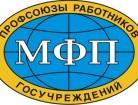 mfp_emblema