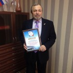 В.И.Михеев - председатель республиканской организации Профсоюза