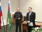 Новости Мурманской областной организации-1