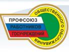 Эмблема ПРГУ