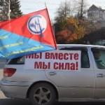 Новосибирская область 2