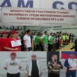 100 лет КБР 1