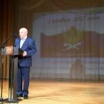 Выступление Марыгина А.Б. на торжественном собрании УФССП 3.11.2017г.