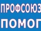 pomog201003221058-1