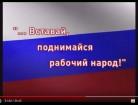 Фильм А. Караулова