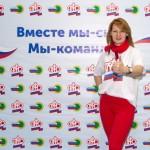 3 место Алтайский край