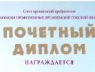 диплом веб-сайт 001-1