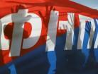флаг ФНПР