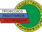 logo prgu