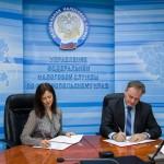 Подписано соглашение 2