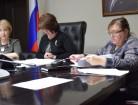 Рабочее заседание комиссии