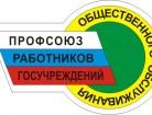 rosgu_emblema