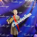 Профсоюзный лидер – человек года в Киселёвске