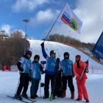 Кубок по горнолыжному спорту