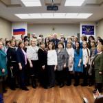 Профсоюз_отчетно выборная конференция (3)3