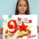 Аникеева Дарья 9 лет