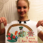 Ильенко Полина 11 лет