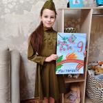 Субочева Ульяна 9- лет