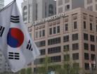 Digital-KYC-Korea-Shufti-Pro