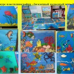 Подводный мир 2