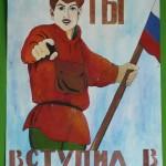 1 место Чистякова Юлия Александровна