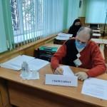Комитет (2)