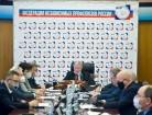 Съезд ФНПР1-1
