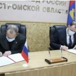 Подписано соглашение 1