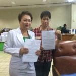 filing-of-antidiscrimination-bill