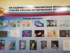 День Космонавтики 4-1