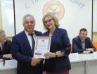 Награждается Директор ФГУП Охрана-1