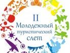 эмблема_ЗНАЧОК-1